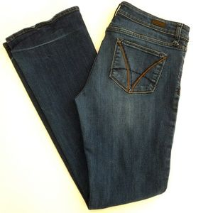 KUT from the Kloth Farrah Baby Boot Cut Jeans sz 8